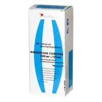 Флемоклав Солютаб таблетки диспергируемые 500 мг+125 мг, 20 шт.