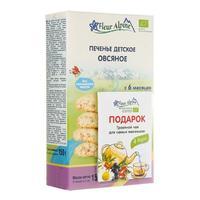 Fleur Alpine Organic набор печенье детское Овсяное+ саше чай 4 шт. с 6 мес.