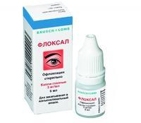 Флоксал глазные капли 0.3%, 5 мл