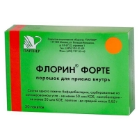 Флорин форте пакетики 850 мг 100000000 кое, 30 шт.