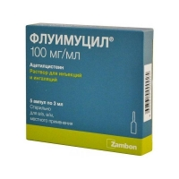 Флуимуцил ампулы 300 мг, 3 мл, 5 шт.
