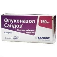 Флуконазол Сандоз капсулы 150 мг 1 шт.