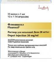 Флюанксол ампулы 20 мг/мл, 1 мл, 10 шт.