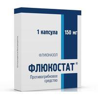Флюкостат капсулы 150 мг, 1 шт.