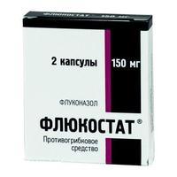 Флюкостат капсулы 150 мг, 2 шт.