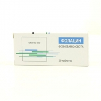 Фолацин таблетки 5 мг, 30 шт.