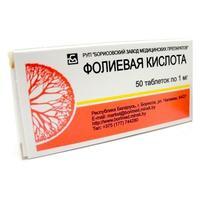 Фолиевая кислота таблетки 1 мг, 50 шт.