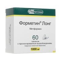 Форметин Лонг таблетки с пролонг. высвоб. 1000 мг 60 шт.