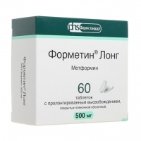 Форметин Лонг таблетки с пролонг. высвоб. 500 мг 60 шт.