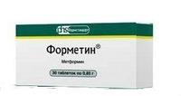 Форметин таблетки 850 мг, 30 шт.