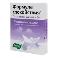 Формуласпокойствия таблетки покрыт.плен.об. 40 шт.