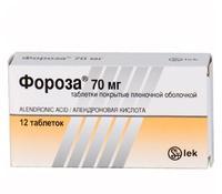 Фороза таблетки покрыт.плен.об. 70 мг, 12 шт.