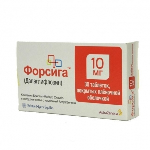 Форсига таблетки покрыт.плен.об. 10 мг 30 шт.