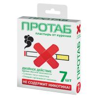 Протаб пластырь от курения, 7 шт