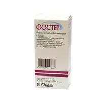 Фостер аэрозоль 0.1 мг+6 мкг/доза, 120 доз