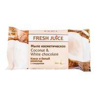 Fresh Juice Мыло косметическое Кокос и белый шоколад (Coconut & White chocolate)