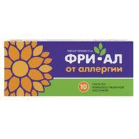Фри-Ал таблетки покрыт.плен.об. 5 мг 10 шт.