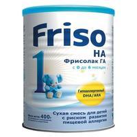 Фрисолак 1 ГА New с DHA/АRA специальная молочная смесь 0 - 6 мес. 400 г