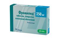 Фромилид таблетки 250 мг, 14 шт.