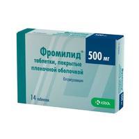 Фромилид таблетки 500 мг, 14 шт.