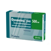 Фромилид уно таблетки ретард 500 мг, 14 шт.
