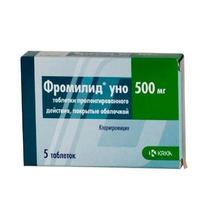 Фромилид уно таблетки ретард 500 мг, 5 шт.