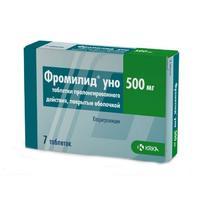 Фромилид уно таблетки ретард 500 мг, 7 шт.