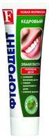 Фтородент зубная паста кедровая 125 г