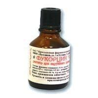 Фукорцин флаконы , 10 мл
