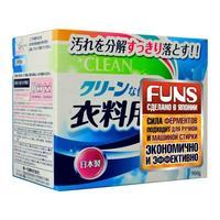 Funs Clean порошок стиральный с ферментом яичного белка для полного устранения пятен 900 г