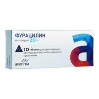 Фурацилин Авексима таблетки для р-ра для местн. и наруж.прим. 20 мг 10 шт.