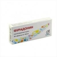 Фурадонин таблетки 100 мг, 20 шт.