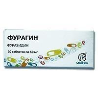 Фурагин таблетки 50 мг, 30 шт.