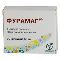 Фурамаг капсулы 50 мг, 30 шт.