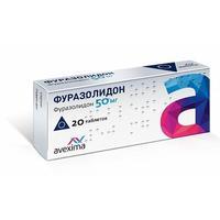 Фуразолидон Авексима таблетки 50 мг 20 шт.