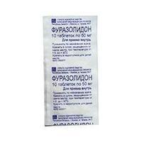 Фуразолидон таблетки 50 мг, 10 шт.