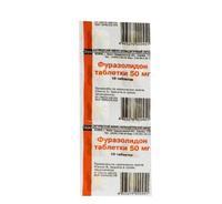Фуразолидон таблетки 50 мг, 20 шт.
