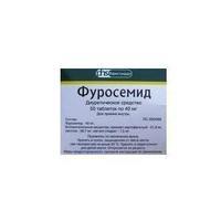Фуросемид таблетки 40 мг, 50 шт.