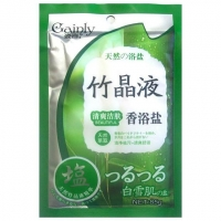Gainly Соль для тела SPA Сочный бамбук 85г