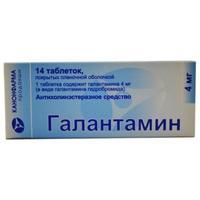Галантамин Канон таблетки покрыт.плен.об. 4 мг 14 шт.