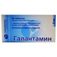 Галантамин Канон таблетки покрыт.плен.об. 8 мг 56 шт