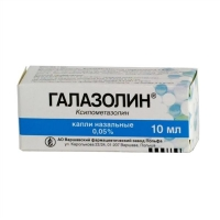 Галазолин 0,05% капли назал. 10мл фл. м (r)