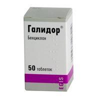 Галидор ампулы 50 мг, 2 мл, 10 шт.