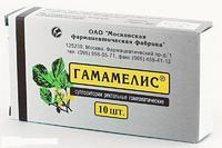 Гамамелис свечи ректальные гомеопатические, 10 шт.