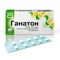 Ганатон таблетки покрыт.плен.об. 50 мг 10 шт.