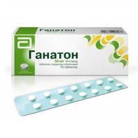 Ганатон таблетки покрыт.плен.об. 50 мг 70 шт.