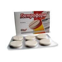 Гастрофарм таблетки, 18 шт.