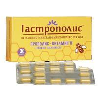 Гастрополис капсулы 600 мг 30 шт. упак.
