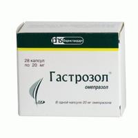 Гастрозол капсулы 20 мг, 28 шт.
