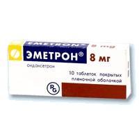 Эметрон таблетки 8 мг, 10 шт.